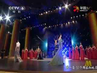 第五届北京国际电影节颁奖典礼图片