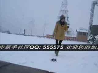 中国美女高手雪中跳鬼步舞!
