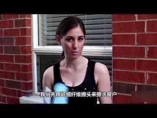 日本街头美女擦窗 视频在线观看
