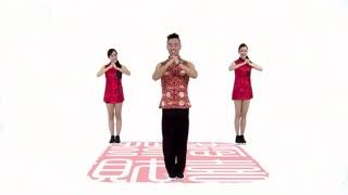王广成广场舞 中国喜事 附分解步骤