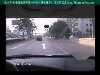 汽车道路驾驶之纵向安全距离 29