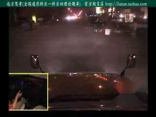 汽车道路驾驶之夜间驾驶引导驾驶模拟练习 23