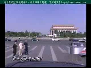 汽车道路驾驶之交叉路口 10