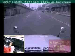 汽车道路驾驶之城市驾驶引导驾驶模拟练习 06