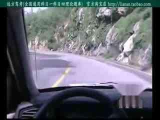汽车道路驾驶之操作稳定性变差 21