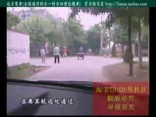 汽车道路驾驶之保护各类行人的安全 02