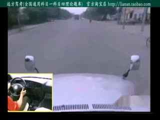 汽车道路驾驶之一般道路引导驾驶模拟练习 24
