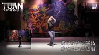 王广成广场舞 最美中国人