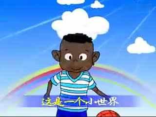 儿童歌曲大全视频 小白兔白又白儿歌