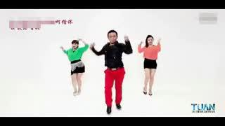 王广成广场舞 潇洒走一回