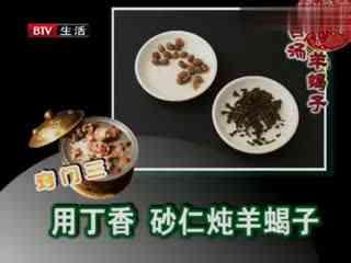 做法山药的做法秋补强身营养好--洋葱TV鹅肉炒华数蛋黄图片