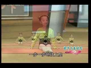 大全幼儿黄鹂教学舞蹈视频与华数鸟--蜗牛TV图解蒼老師图片