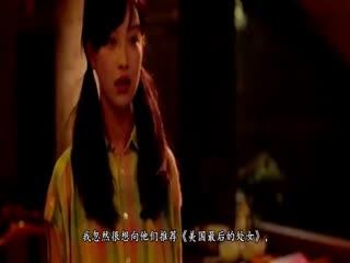 美女劲爆视频 美女最爱彭于晏电影短片解密