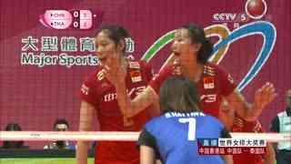 世界女排大奖赛香港站_20150716_中国女排vs泰国