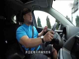 胖哥试车 试驾长安马自达CX-5