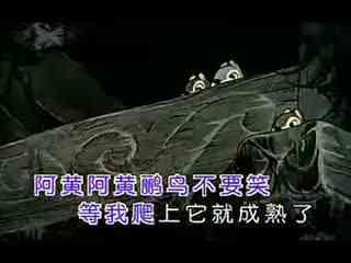 黄鹂与鸟儿华数歌蜗牛视频串烧50首--儿歌TV青书无忌调教成神图片