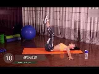 国内第一健身美女 教你怎么秀腹肌