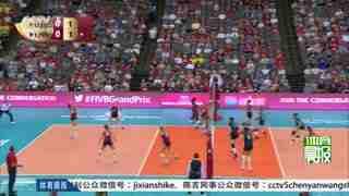【排球】大奖赛总决赛 中国女排不敌美国