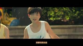 TFBOYS:Heart MV官方版海报