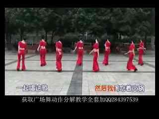 场舞伤不起_伤不起广场舞分解动作周思萍广场舞--华数TV