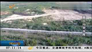 航拍山东潍坊严重旱情 河流见底断流多处水库干涸