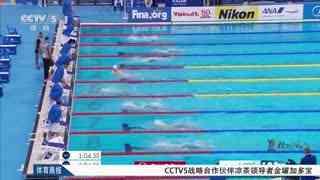 2015世界游泳锦标赛-中国选手晋级多项决赛