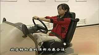 新手学车入门教程 学车 座椅和头枕的调节 模拟练习