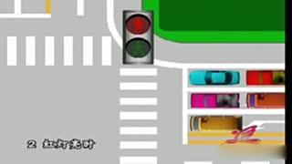 新手学车入门教程 道路交通之交通信号灯