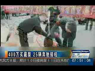 中国经典历史趣事哪些专业能进娱乐公司扒一扒娱乐圈猛料中国娱乐网67