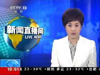 国际足联贪腐丑闻 副主席韦伯再次出庭
