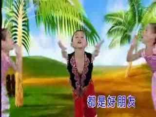 年级作文视频大全连续播放一儿童的小学生--华舞蹈了笑小学400字图片