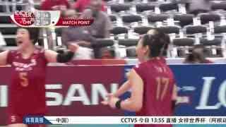 【排球】中国女排完胜肯尼亚