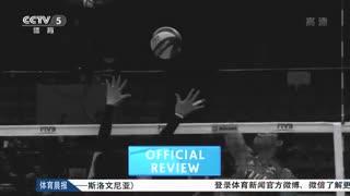 【女排】二传出色 中国女排继续连胜