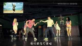 小苹果广场舞:小苹果舞蹈排练版