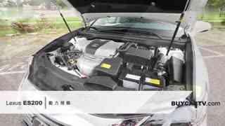go车志 低门槛高水准 Lexus ES200