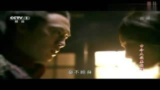 《古今大战秦俑情》安以轩唯美吻戏床戏片段