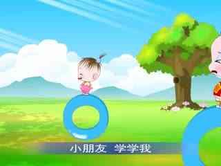 大全 幼儿学拼音之 单韵母a o