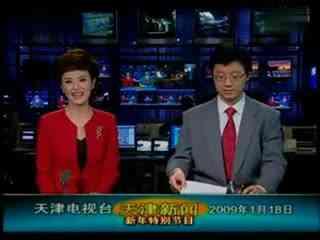 杜海涛直播口误_爆笑主持人口误