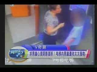 老东三吻小学生对小学生强行壁咚--马路TV太强华数小学郑州图片