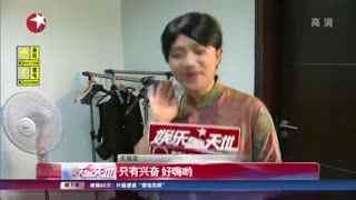 王祖蓝上金星秀 二人共同演绎 完美手势图片