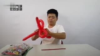 路恩气球长条气球魔术气球教学第八节图片