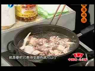 秋季培训汤煲汤华数椰子食谱煲鸡汤--鲍鱼TV烹饪养生家常菜江阴图片