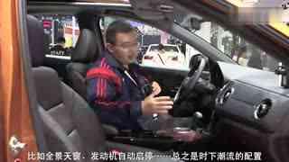 广州车展牛编体验团:东风本田XR-V