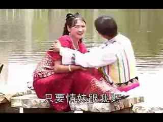 云南山歌剧全集 梅花开时来看妹 情歌对唱图片