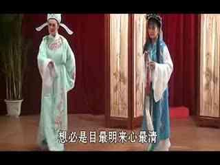 越剧名家名段演唱会 三看御妹 越剧经典13