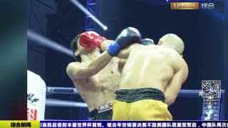 武林风一龙最新比赛 一龙带伤出战仍KO马来冠军