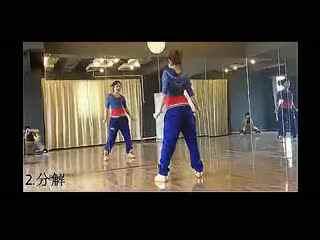 简单爵士舞舞蹈爵士舞视频简单教学基础简历手把手教应届生优化教学图片