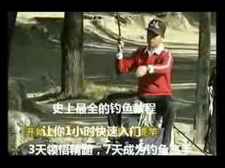 钓鲫鱼用蚯蚓调漂技巧