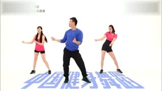最火广场舞:王广成广场舞《中国健身舞》原创教学