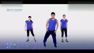 最火广场舞:王广成广场舞 咚巴拉 中国健身舞